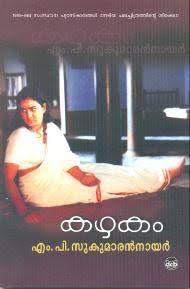 kazhakam malayalam movie